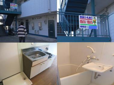 島田市のワンルーム賃貸マンション完全無修正デジカメ画像