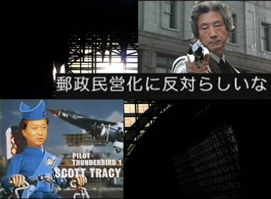 真っ暗闇の現場内で、小泉元総理が鳩山現総理を完全無修正デジカメ写真