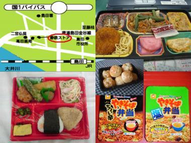 島田市単身赴任中の朝と夕の食事.完全無修正写真画像