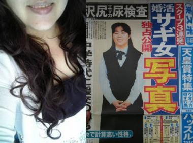結婚詐欺師34歳(女)木嶋佳苗の完全無修正写真画像