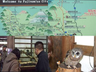 富士花鳥園その1