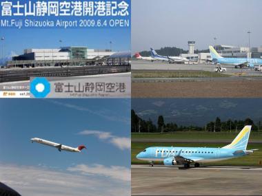 富士山静岡空港開港記念完全無修正デジカメ編集画像