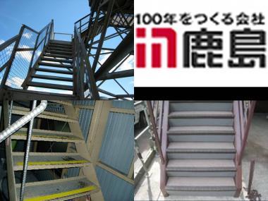 鹿島建設の現場事務所の外階段完全無修正デジカメ写真