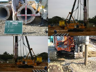 東邦テナックス研究施設新設工事の杭工事完全無修正画像