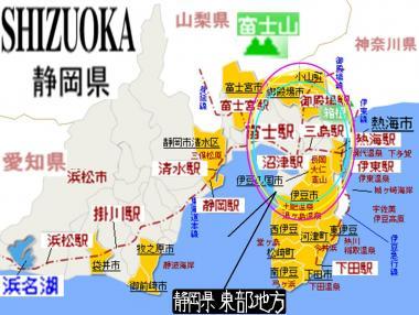 完全無修正画像静岡県地図全域