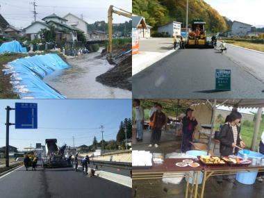 完全無修正写真道路補修工事で街の方々が大喜び