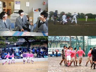 完全無修正画像;日大三島高校野球部 サッカー部写真