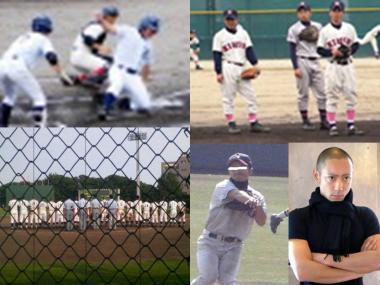 完全無修正写真日大三島高校野球部3年は阿保