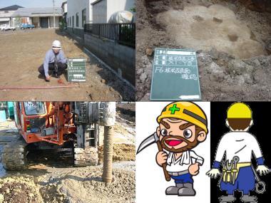 完全無修正写真画像:龍雲寺の土工事開始