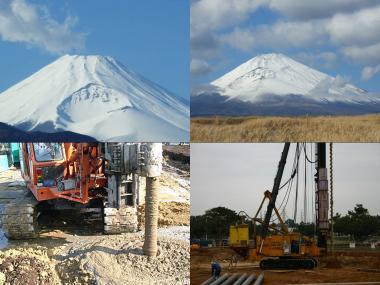 デジカメ写真画像;富士山溶岩で杭打ち工事難攻
