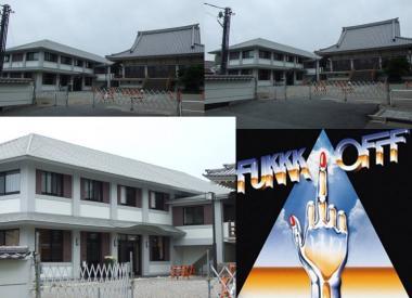 完全無修正デジカメ写真:龍雲寺観音堂の内装工事