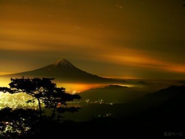 完全無修正写真:帰りがけに撮った富士山