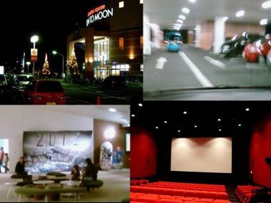 完全無修正デジカメ写真:清水町サントムーン映画館へ