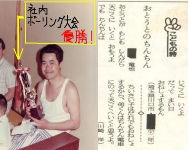 完全無修正デジカメ写真画像:弟:三郎のおちんちん