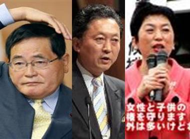 完全無修正写真:与党党首の醜い顔