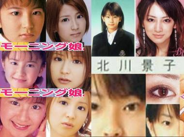 プレミア写真完全無修正:モーニング娘&北川景子の整形疑惑