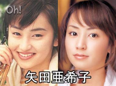 矢田亜希子の整形疑惑写真