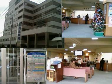 西島病院の外観から待合室へデジカメ写真   1