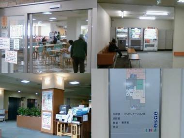 西島病院待合室から2階レストランへデジカメ写真 2
