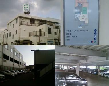 西島病院の帰りに隣の昔の西島脳外科と現西島病院の2階建て駐車場写真画像  5