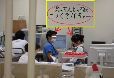 笑っていやがる静岡東部医療センター循環科のナースセンターの看護師達:完全無修正写真