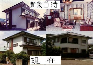 父が昭和57年新築した実家写真:完全無修正写真画像