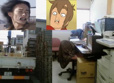 川崎市 大藤建設の資材置き場事務所が隠れ場所:完全無修正写