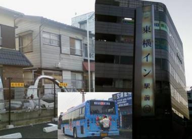 川崎市内の東横イン:完全無修正デジカメ写真