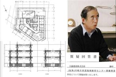 神奈川県で他に3、4件 構造計算書偽造の某建築士:完全無修正写真