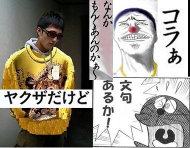 川崎市内でヤクザがらみの奴に肩がぶつかり言い合う:完全無修正画像