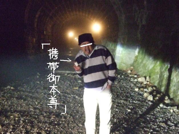 旧天城トンネル写真無修正画像5