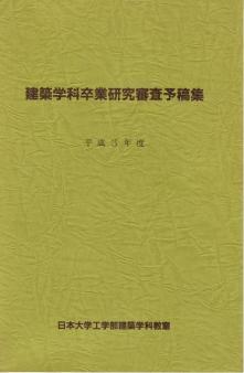 book-_0001.jpg