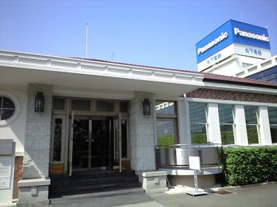 神戸にある「松下記念館」