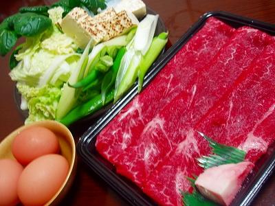 s-神戸牛