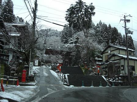 厳冬ライド節分 002