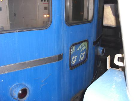 京都駅2008 003