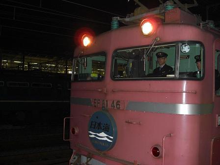 京都駅2008 018