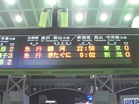 京都駅2008 021