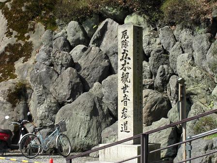 琵琶湖ライド 006