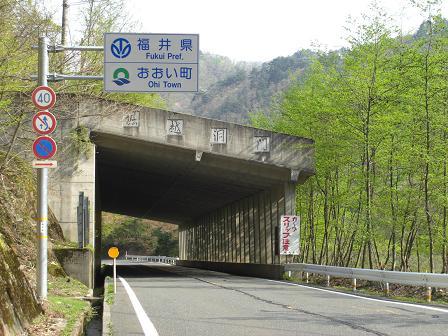 日本海 004