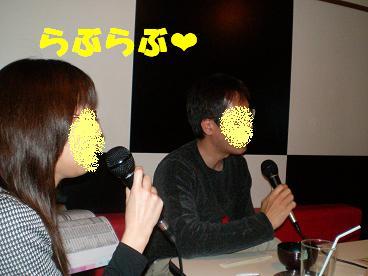耐久カラオケ 004