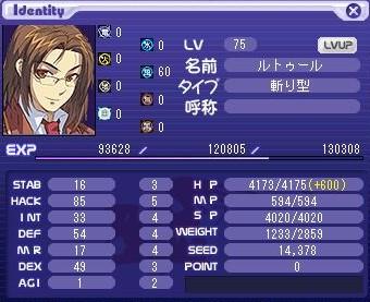 makishi_75.jpg
