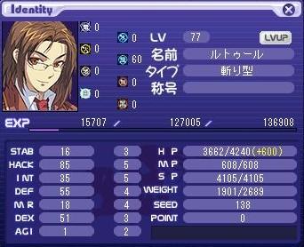 makishi_77.jpg