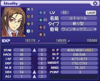makishi_83.jpg