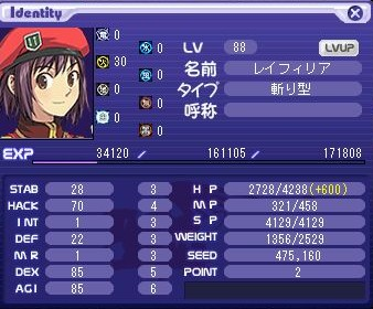 pin_88.jpg
