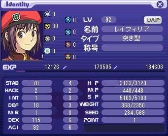 pin_92.jpg