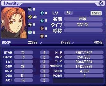 shibe_54.jpg