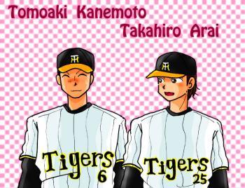 絵日記9・29兄貴と新井さん