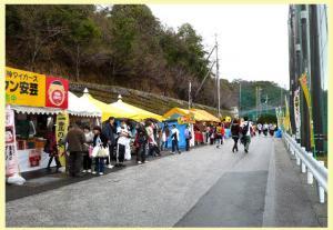 絵日記2・25安芸キャンプ