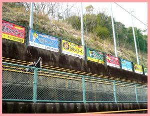 絵日記2・27球場スタンド